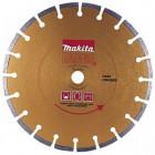 Алмазный диск Makita 125х22.23 B-28092