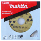 Алмазный диск Makita 115X22.23 мм D-41676